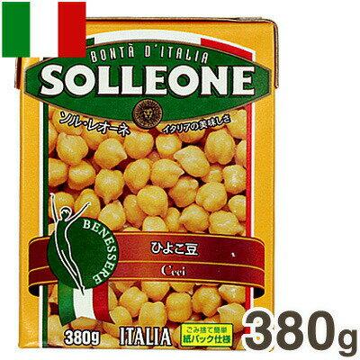 豆類, ひよこ豆 380g
