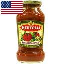 《ベルトーリ》パスタソーストマト&バジル【680g・約5人分】