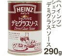 【楽天スーパーSALE開催中!】ハウス食品株式会社デミグラスソース 3kg×4入(発送までに7〜10日かかります・ご注文後のキャンセルは出来ません)