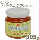 《Jhc》ナパージュ(アプリコット)【305g】