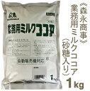 三田飲料 レモンシロップ 1000ml×12本 ケース販売