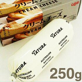 《QBB》クリームチーズ【250g】
