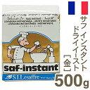 《サフ》インスタントドライイースト(金)【500g】