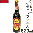 《ABC》ケチャップマニス【620ml】