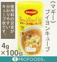 《マギー》ブイヨンキューブ【4g×100個入】