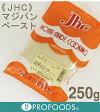 《JHC》マジパンペースト【250g】