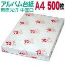 C-d-a4al-chu-500-2