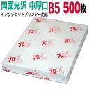 C-d-b5-chu_500