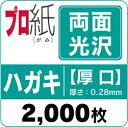 C-d-h_2000