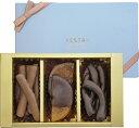 イタリア ヴェストリチョコレート柑橘系フルーツのピールチョコレートをコレクションVESTRI Col...