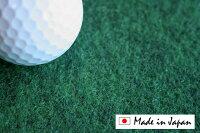 パターマット工房90cm×10mEXPERTパターマット(距離感マスターカップ付き)【パット練習用具の専門工房・パターマット工房PROゴルフショップ】[パター練習・ゴルフ練習用品・ゴルフ練習用具・パット練習器具]