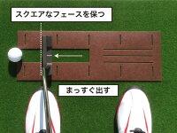パット練習システムSB-45cm×3mパターマット工房PROゴルフショップ
