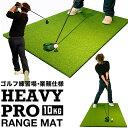 ゴルフ用防球ネット 強力タイプ 幅11m1cm〜12mまで×高さ7m1cm〜8mまでタイプ