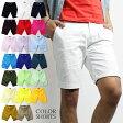 ツイルショーツ《全20色》 お兄系 Men's shorts pants ショートパンツ カラーパンツ ハーフパンツ メンズショーツ チノパン メンズ メンズショートパンツ ショーツ 短パン 半端丈 7分 七分 お兄系ファッション ショーツ ホワイト 白 ピンク 膝上 春