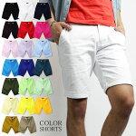 ツイルショーツ《全20色》お兄系Men'sshortspantsショートパンツカラーパンツハーフパンツメンズショーツチノパンメンズメンズショートパンツショーツ短パン半端丈7分七分お兄系ファッションショーツホワイト白ピンク膝上