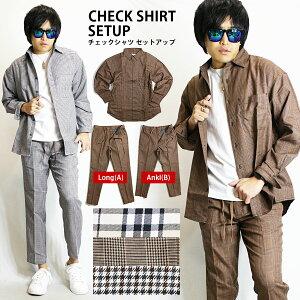 29f24aa4dc0f セットアップ メンズ / チェック シャツ セットアップ 《 チェックシャツセットアップメンズ上下スーツシャツスラックス.