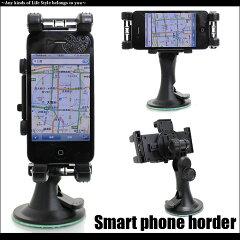 真空吸盤式のスマートフォン・iPhone・携帯電話の車載ホルダーですスマホ カー用品 ケータイ...