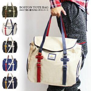 ボストン トートバッグ 2way ボストンバッグ トートバッグ トート ショルダー バッグ バック 鞄...