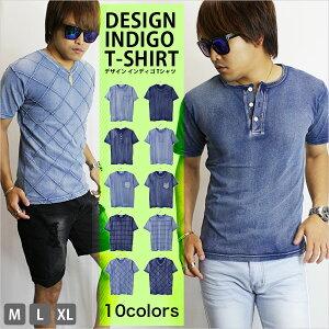 Tシャツ メンズ / デザイン インディゴ Tシャツ 《 半袖 ポケットTシャツ ヘンリーネック 星条旗 ピンタック Vネック クルーネック 無地 インディゴ ブルー 紺 涼しい 大きいサイズ 冬 新作