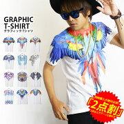グラフィック Tシャツ フェザー ボタニカル ストリート ファッション