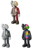 KAWS COMPANION (FLAYED) OPEN EDITION BROWN/GREY/BLACK