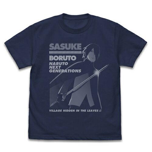 【送料無料対象商品】コスパ BORUTO-ボルト- NARUTO NEXT GENERATIONS うちはサスケ Tシャツ BORUTO Ver. INDIGO【ネコポス/ゆうパケット対応】画像