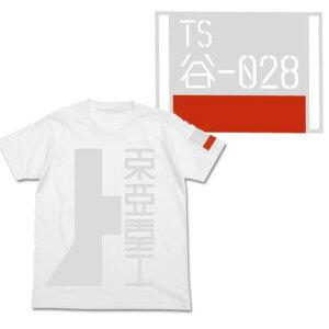 【送料無料対象商品】コスパ シドニアの騎士 東亜重工Tシャツ / WHITE 【ネコポス/DM便対応】