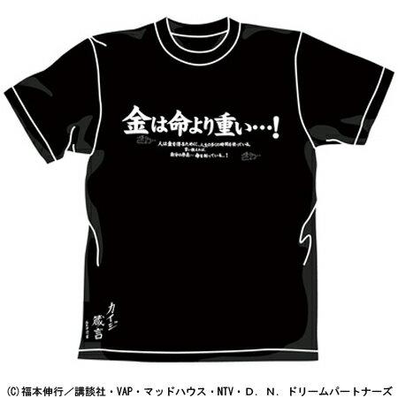 コレクション, その他  T BLACK11