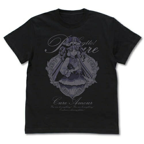 【送料無料対象商品】コスパ HUGっと!プリキュア キュアアムール Tシャツ BLACK 【ネコポス/ゆうパケット対応】画像
