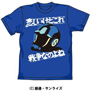 【送料無料対象商品】コスパ 機動戦士ガンダム 戦争なのよね Tシャツ ロイヤルブ…