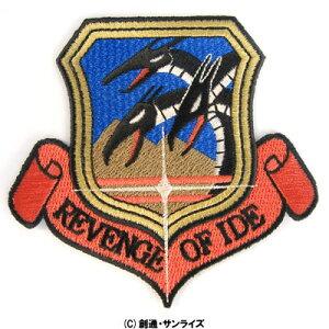【ネコポス/DM便対応】コスパ 機動戦士ガンダム キマイラ隊 ワッペン 【3月再…
