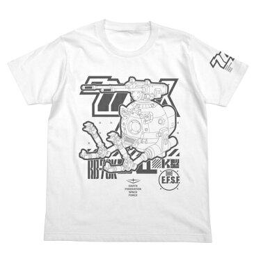 【送料無料対象商品】コスパ 機動戦士ガンダム第08MS小隊 ボールK型Tシャツ WHITE【ネコポス/DM便対応】