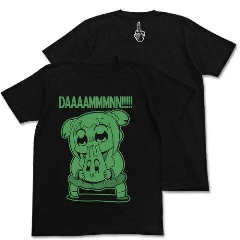【送料無料対象商品】コスパ ポプテピピック ポプテピピックDAMN Tシャツ BLACK【ネコポス/DM便対応】