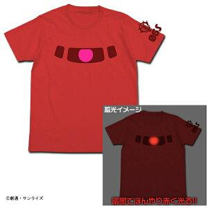 【送料無料対象商品】コスパ 機動戦士ガンダム シャアザクモノアイ蓄光Tシャツ フレンチレッド …