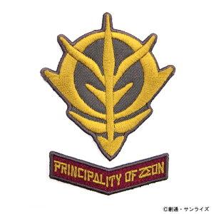 【ネコポス/DM便対応】コスパ 機動戦士ガンダム PRINCIPALITY OF ZEONワッペンセット
