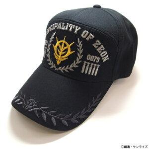 コスパ 機動戦士ガンダム ジオン刺繍アポロキャップ ブラック