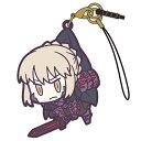 【ネコポス/DM便対応】コスパ Fate/Grand Order Fate/Grand Order セイバー/アルトリア・ペンドラゴン[オルタ]つままれストラップ
