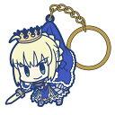 【ネコポス/DM便対応】コスパ Fate/Grand Order Fate/Grand Order セイバー/アルトリア・ペンドラゴンつままれキーホルダー【10月再販予定 予約商品】