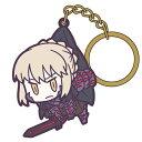 【ネコポス/DM便対応】コスパ Fate/Grand Order Fate/Grand Order セイバー/アルトリア・ペンドラゴン[オルタ]つままれキーホルダー