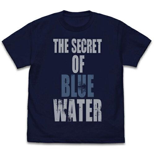 コレクション, その他  The Secret of Blue Water T NAVY7