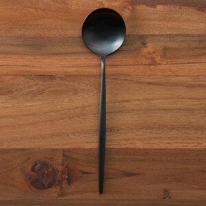 クチポール ブラック テーブル スプーン ネコポス