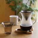 キントー SLOW COFFEE STYLE コーヒーカラフェセット ステンレス 300ml / KINTO