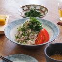 ココチ舎 インディゴ リム鉢