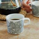 マリメッコ (marimekko) コーヒーカップ 200ml KURJENPOLVI (クル…