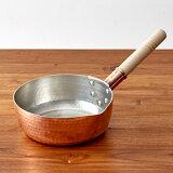 中村銅器製作所 銅行平鍋 18cm