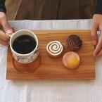 【プロキッチンオリジナル】木のカフェトレイ 桜 24×15cm / PROKITCHEN【1点までネコポス可】