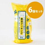■【6個セット】くらす三彩 美活クッキング (キッチンペーパー)