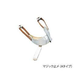 頸椎牽引用装具 (マジック止メ/Aタイプ) マジック止メ(Aタイプ)