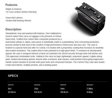 Zero Halliburton Carbon Fiber Frameless Carry-On ゼロ・ハリバートン カーボンファイバー フレームレス キャリーオン