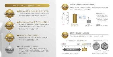 ◆ジーシー(GC)ルシェロ歯みがきペーストホワイト100g【1本】小型宅配便3本までOK!
